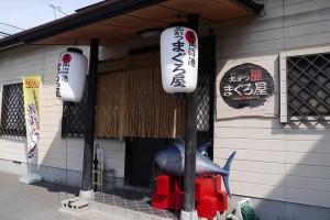 03_hokkatu_tanakamae01