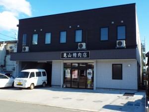 09_kameyamaseiniku01