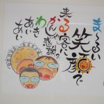 31_marukawa03