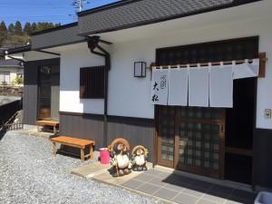 36_daimatsu01