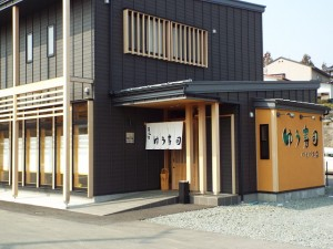 40_yuzushibypass01