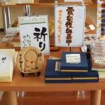 45_utsumi03