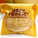 46_koyama02