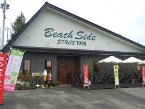 52_beachside01